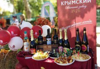 День города Крымска
