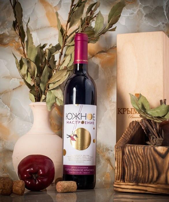 Красное полусладкое вино Виноград Красностоп для вина серии «Южное Настроение»