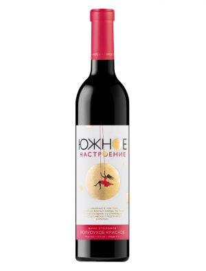 Вино Полусухое Красное «Южное Настроение»
