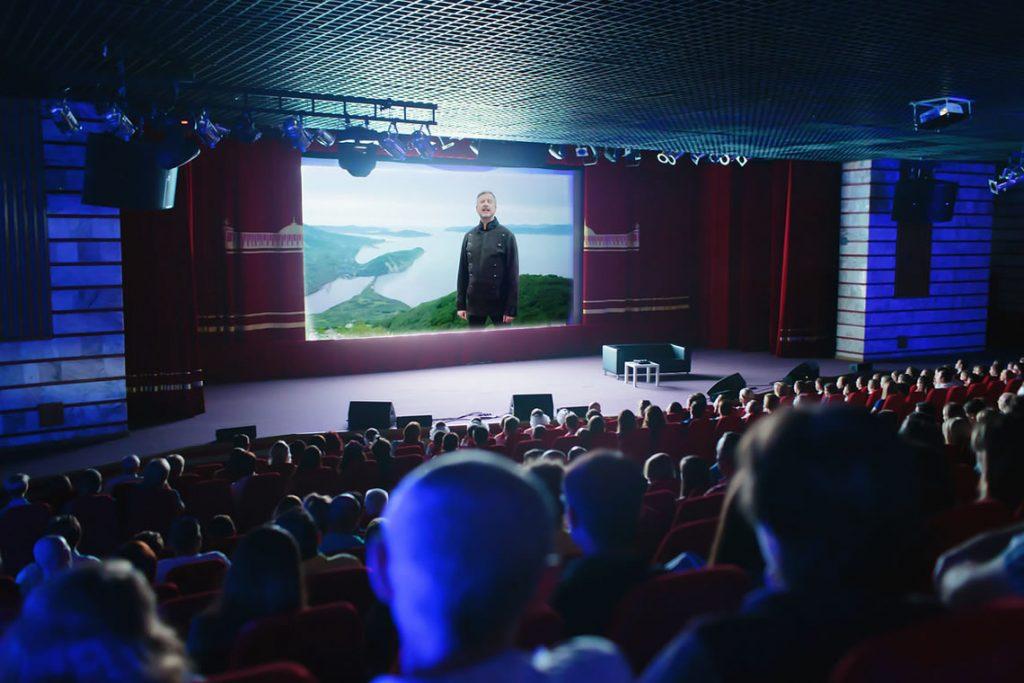 Презентация документального фильма «Гвардии Камчатка»