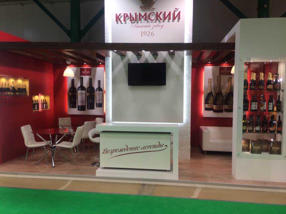 Продэкспо 2017 стенд Крымский Винный завод