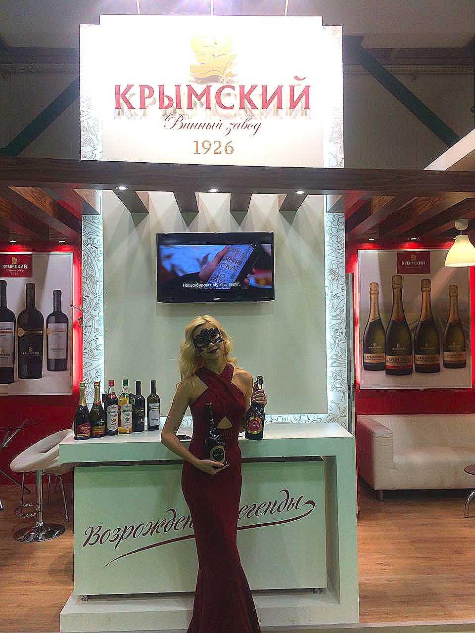 Крымский винный завод Продэкспо 2017