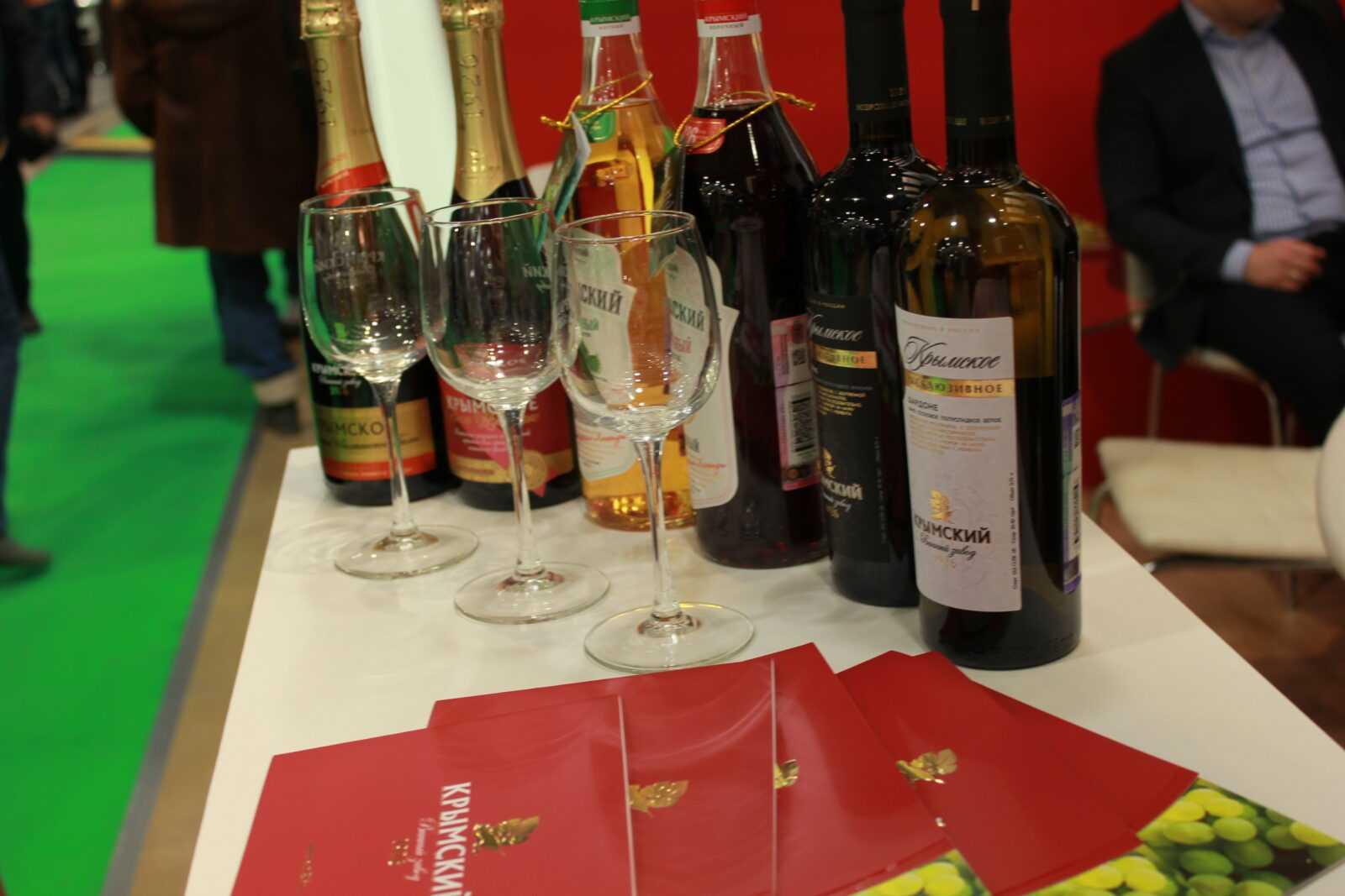 Крымское вино на Продэкспо 2017, вина Кубани