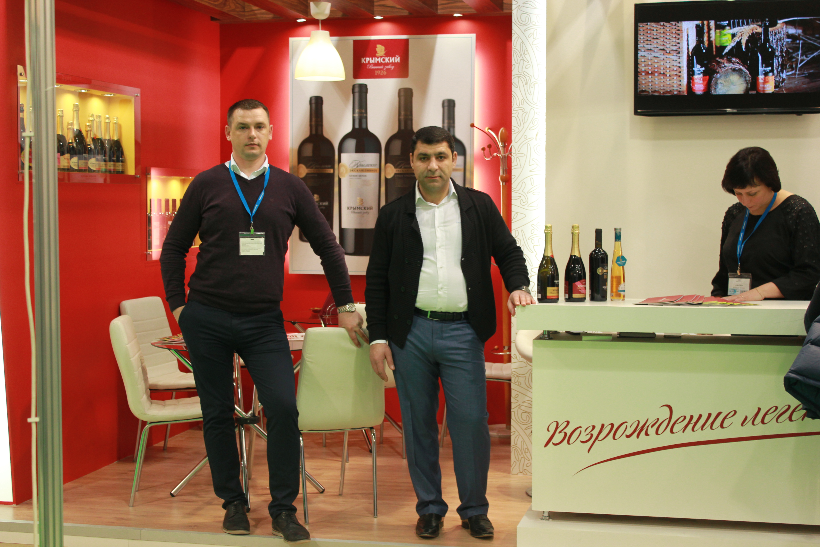 Участие в Продэкспо 2017, Крымский винный завод