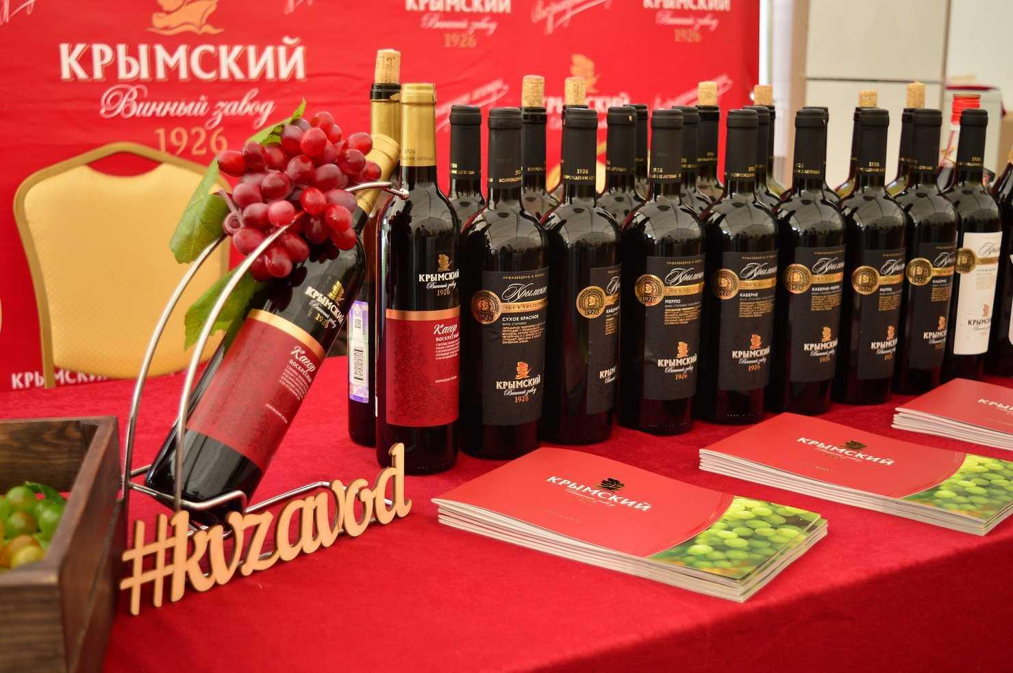 Коллекция кубанских вин «Крымское Эксклюзивное»