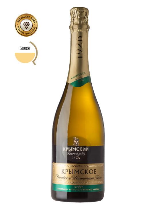 Крымское шампанское Брют