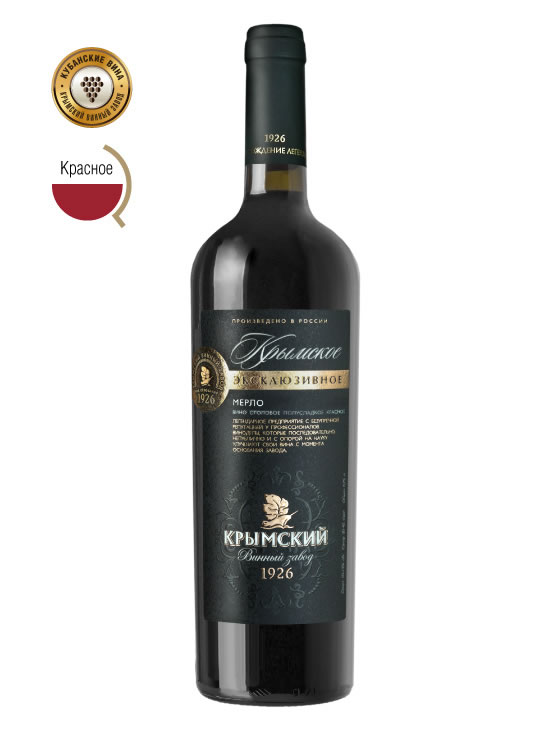 Мерло, Красное Полусладкое вино