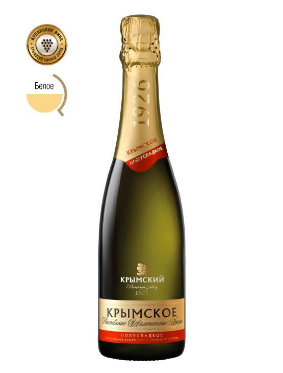 Мини Шампанское Крымское 0,375 л