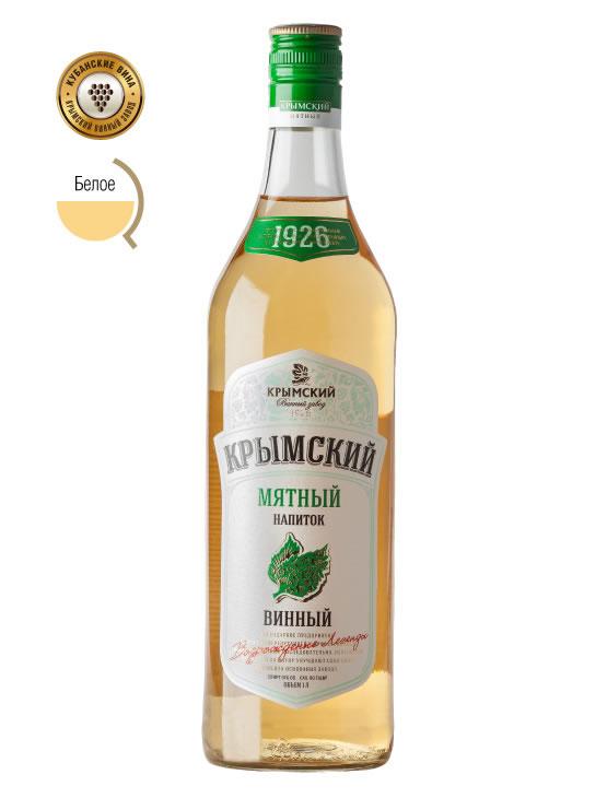 Крымский Мятный Винный Напиток Полусладкий