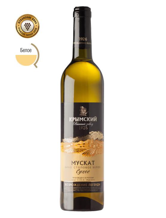 Крымское Белое, Сухое вино - Мускат