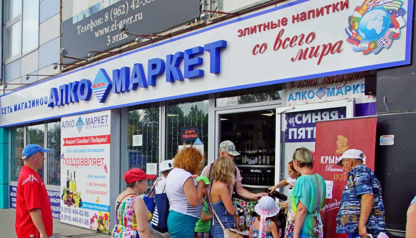 вина Крымского винного завода в Анапе