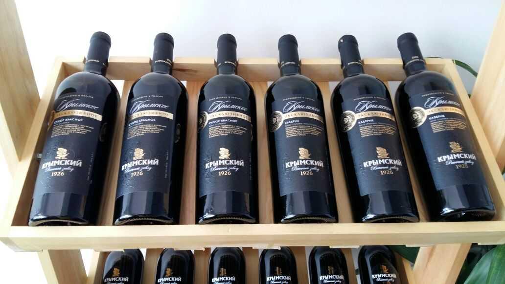 Поставки кубанского вина оптом в Китай