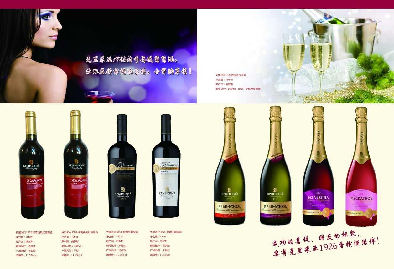 Вино оптом в Китай от производителя