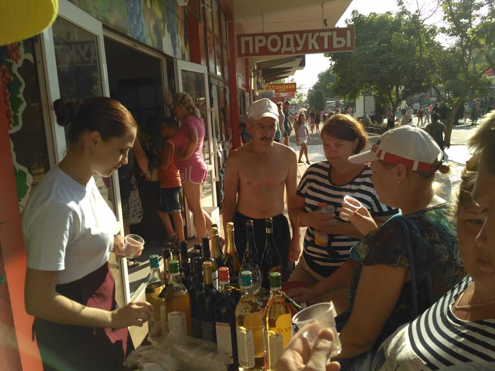 Витязево 2016 дегустация вин