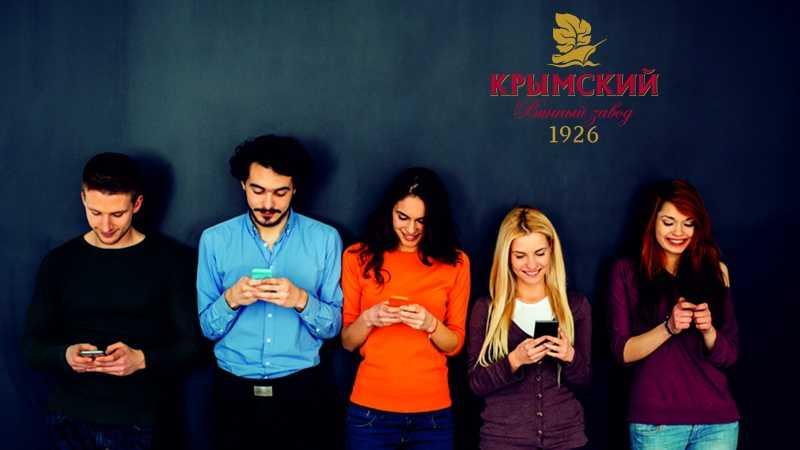 вк, фэйсбук, инстаграм, ютуб крымский винный завод