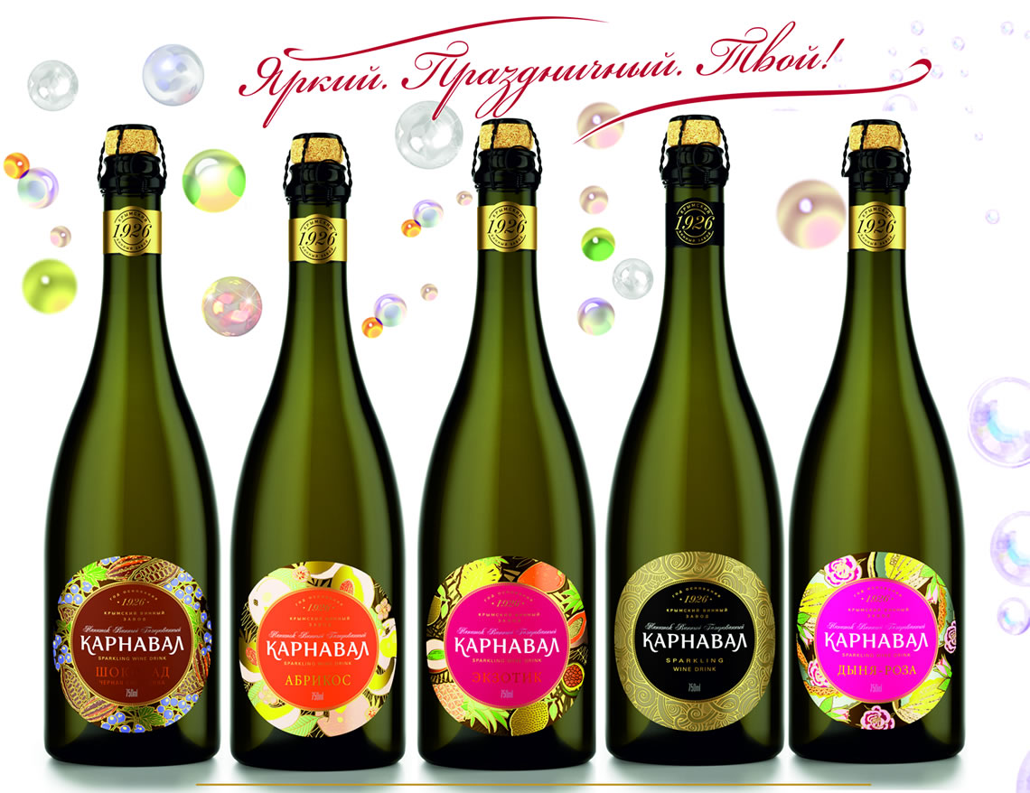 Слабоалкогольный винный напиток «Carnaval»