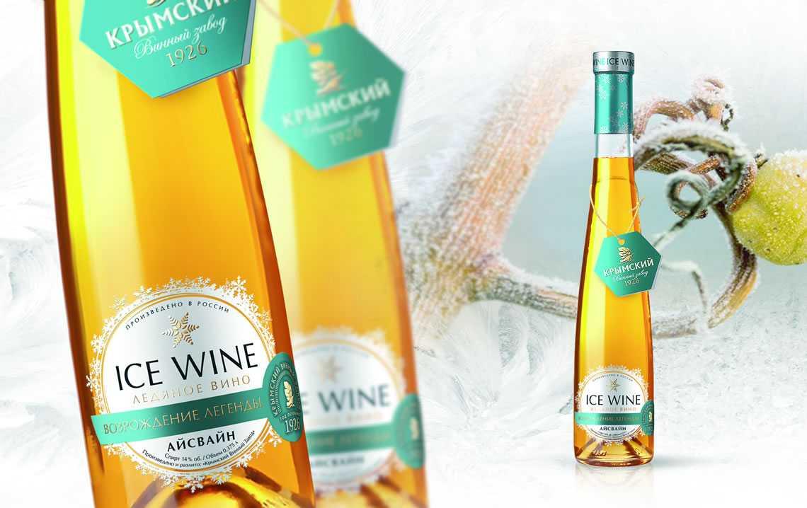 Ледяное вино - новинка 2016 года